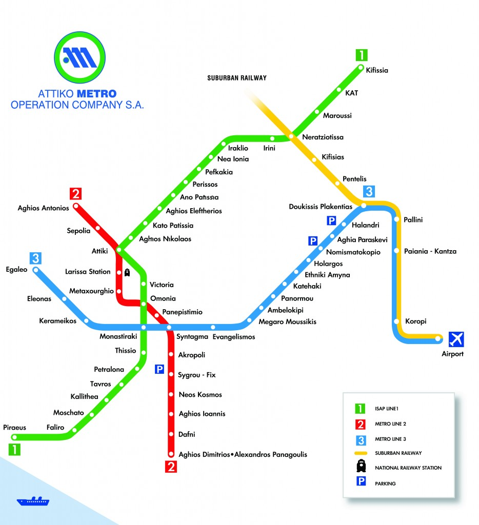 Source: http://www.greeklandscapes.com/images/maps/athens-metro-map.jpg
