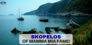 Skopelos island, Greece - of Mamma Mia Fame