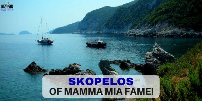 Skopelos island, Greece - of Mamma Mia Fame