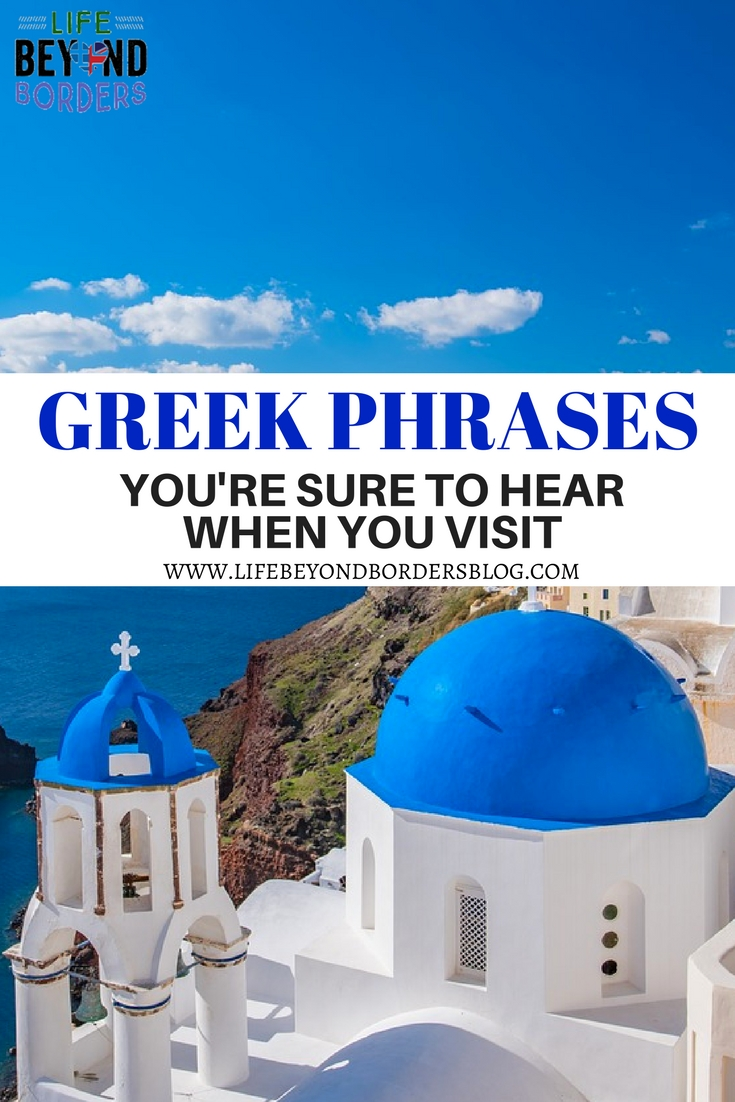 Kalimera and Koukla mou - Greek phrases you're sure to hear when you visit Greece