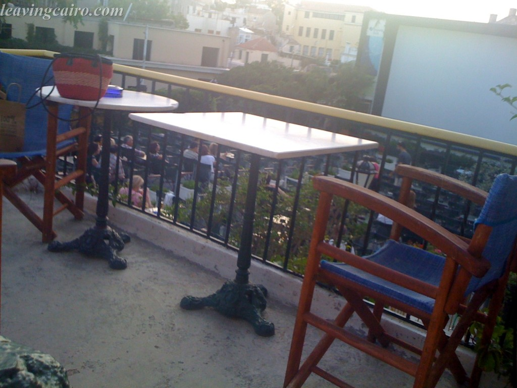 At Cine Paris near the Acropolis, get there early enough & you'll get your own private balcony!