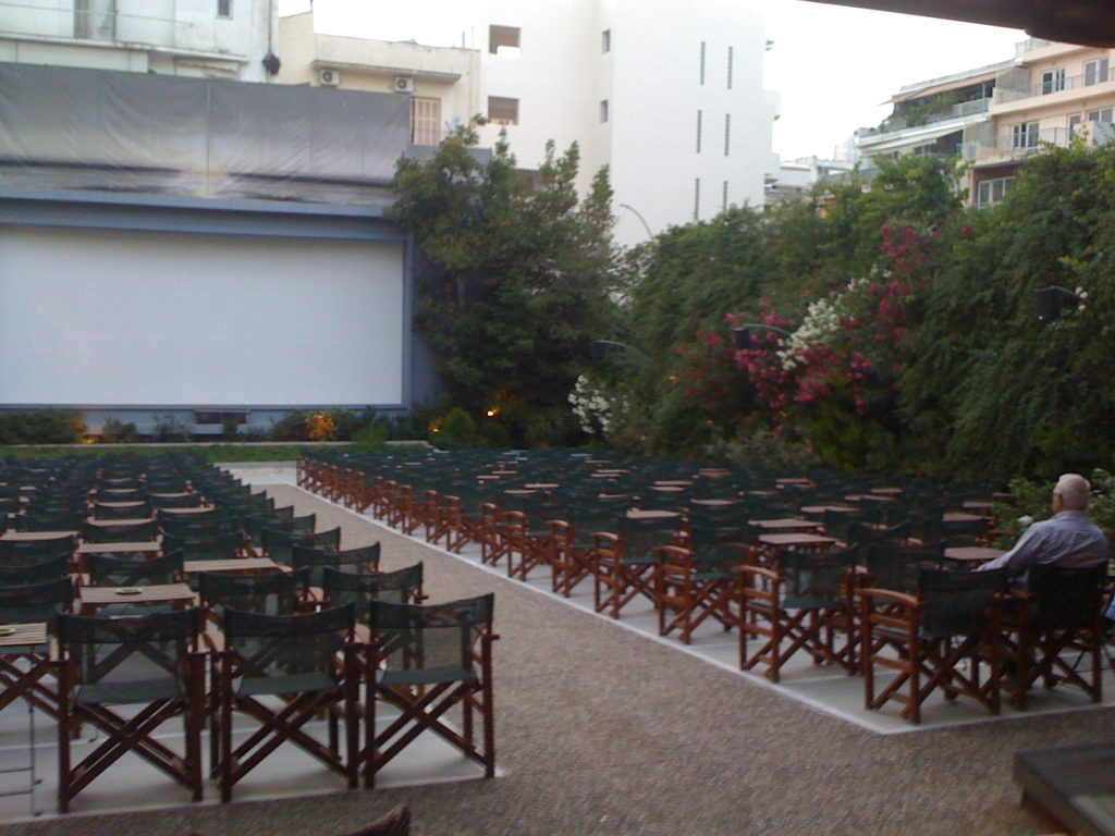 My local outdoor cinema