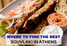 Where to Find the Best Souvlaki in Athens