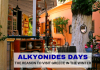 Alkyonides_Days_Reason_to_visit_Greece_in_the_Winter