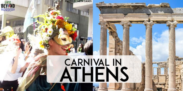 Apokries - Carnival time in Athens, Greece. Better than Venice and Rio! Come and celebrate carnival in Athens, Greece.