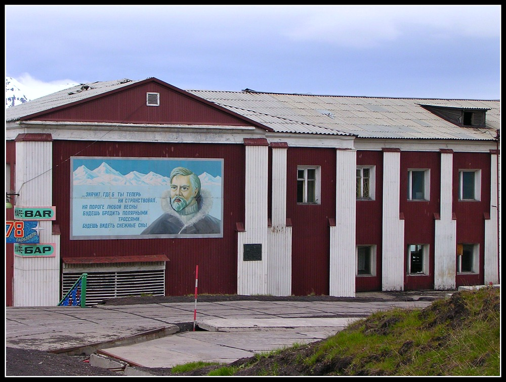 Community centre - Barentsberg - Svalbard - Travelling the Arctic