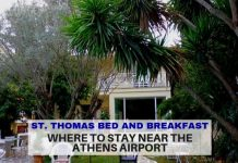 Where to Stay near Athens Airport Greece - LifeBeyondBorders