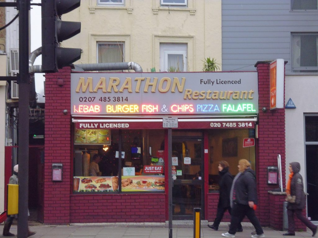 Marathon kebab shop - Camden. Late licensing sees late night musical sessions from famous people. Unseen Tours