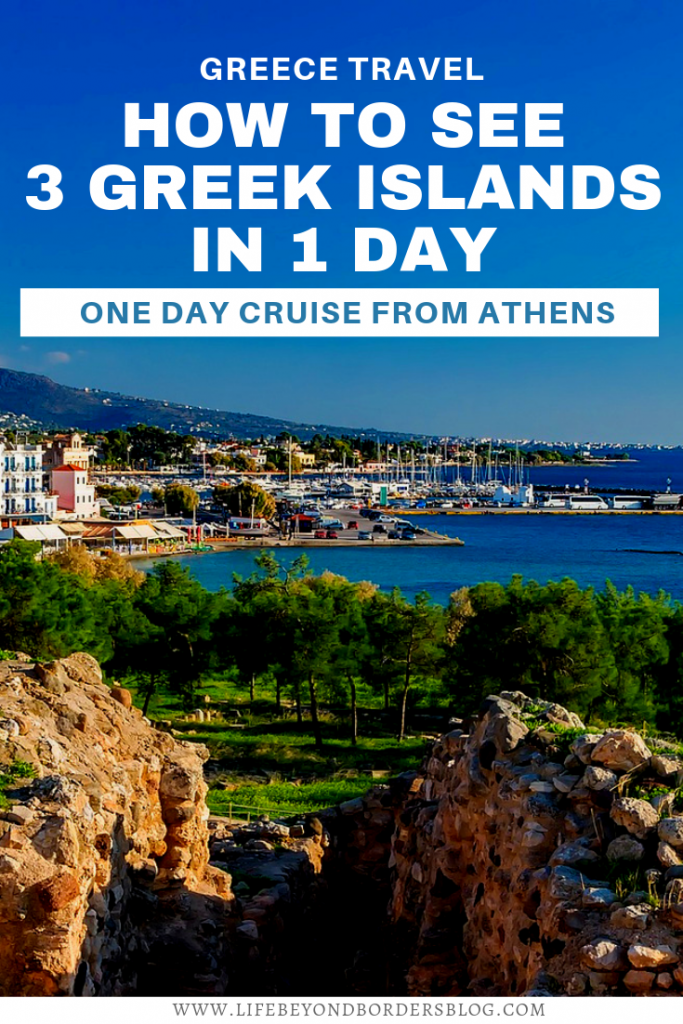 How_To_See_Three_Greek_Islands_One_Day