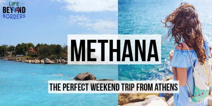 Methana in the Peloponnese region of Greece. A perfect weekend trip from Athens. And even near Poros island.