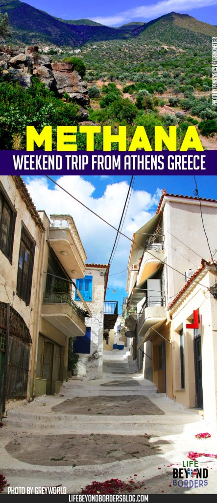 Methana region of the Peloponnese in Greece...perfect for a weekend break from Athens.