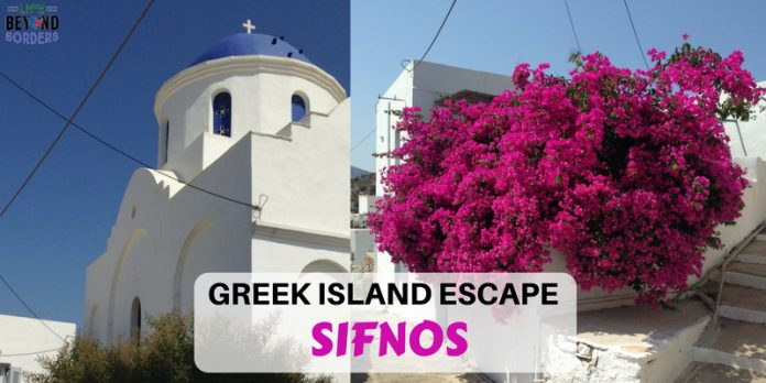 The beautiful Greek island of Sifnos