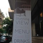 Point a Restaurant and Bar – Athens