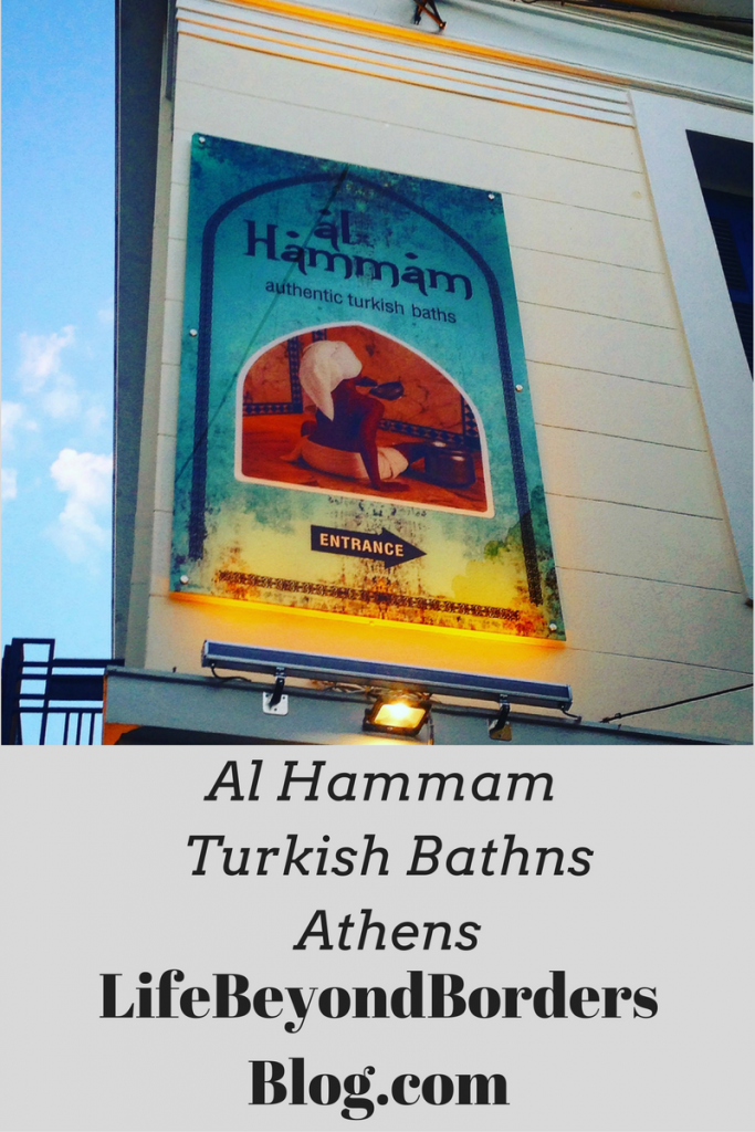 al-hammam-turkish-bathnsathens