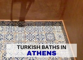 Turkish Baths in Athens - LifeBeyondBorders