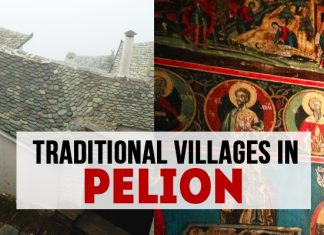 Come and explore the relatively unknown, traditional villages of Pelion, Greece.