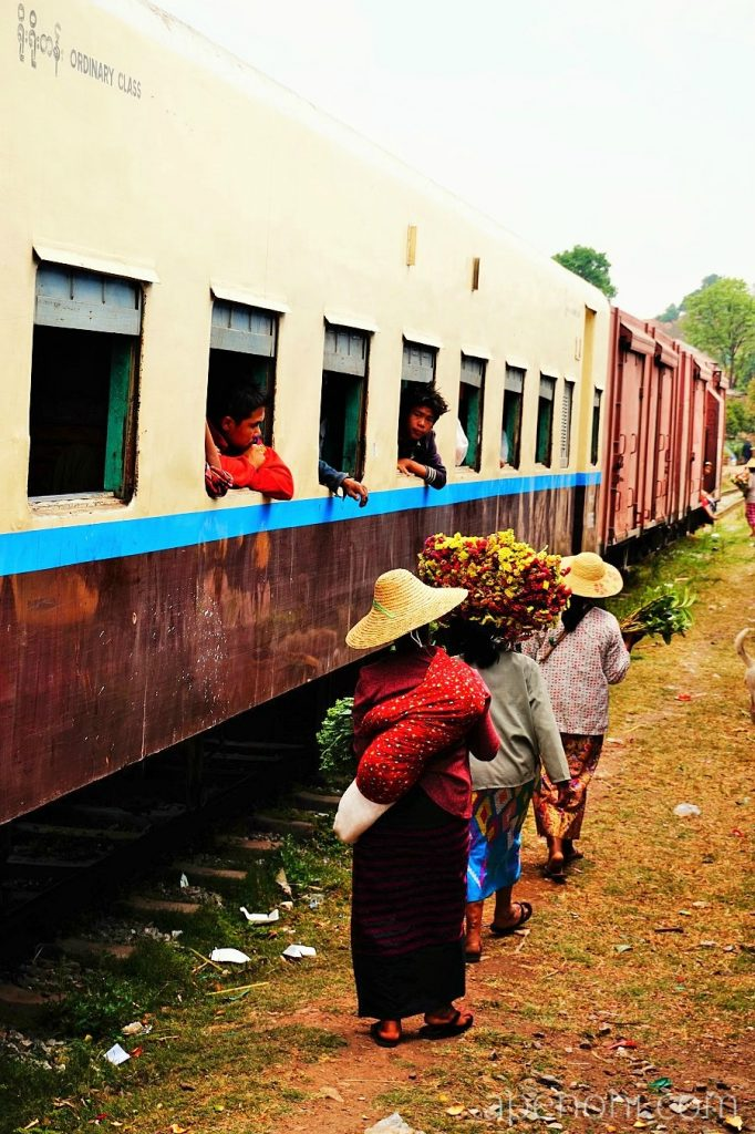 Myanmar Train Journey