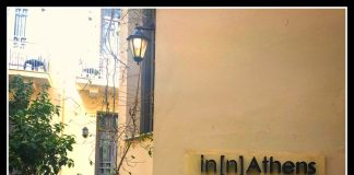 A stay at the INN Athens Hotel