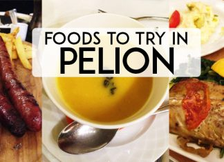 Traditional Foods to try in the Pelion region of Greece