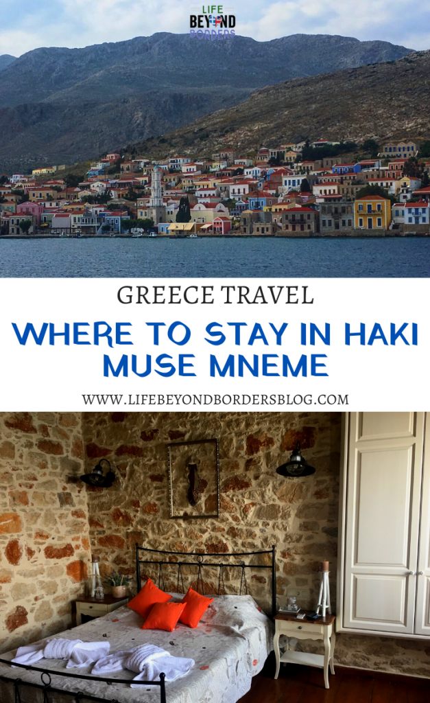 Where to stay in Halki island - Greece  Greek island travel - LifeBeyondBorders
