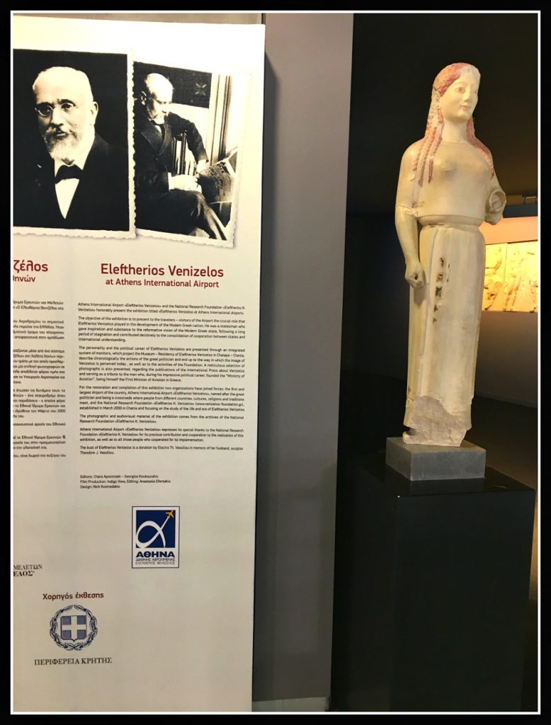Eliftherios Venizelos at Athens Int. Airport - Greece