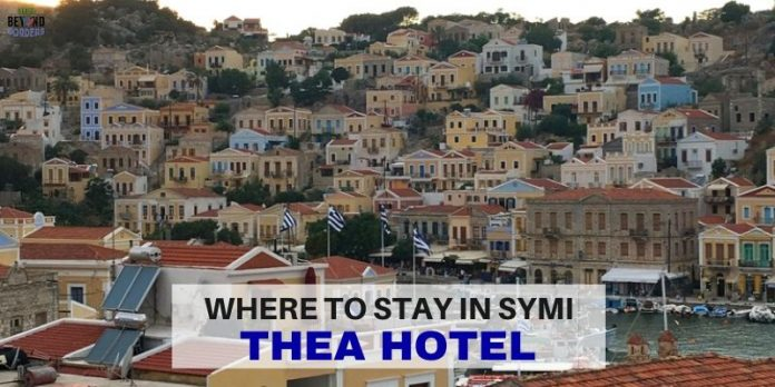 Where to Stay on the Greek island of Symi - LifeBeyondBorders