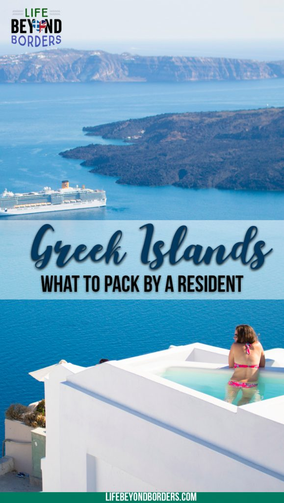 A Greek island packing list for your summer of autumn/fall vacation