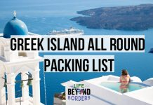 What to pack for a Greek island holiday, in summer and autumn/fall