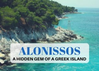 Alonissios island in the Sporades island chain of Greece, Mediterranean, Europe. So beautiful