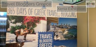 Travel Bloggers Greece at Xenia Exhibition - Athens