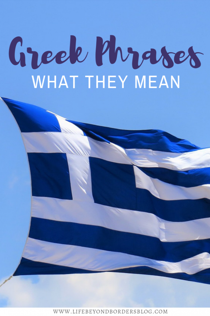 Greek_Phrases_and_What_they_Mean