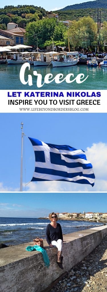 Let Katerina Nikolas - Author of Greek Meze series - inspire you to visit Greece