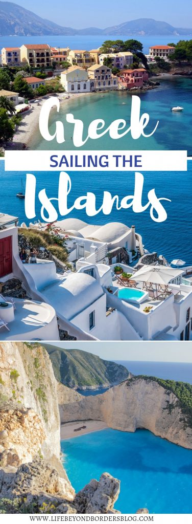 Sailing the Greek Islands - the only way to see them