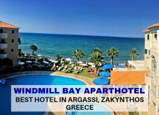 Windmill Bay Aparthotel in Argassi, Zakynthos island Greece