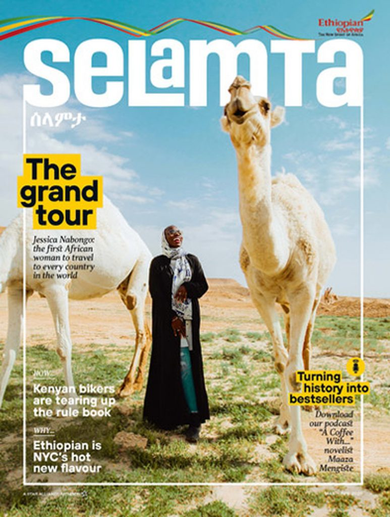 Selamnta - APR2020 -Ethiopian Airlines Inflight Magazine - LifeBeyondBorders