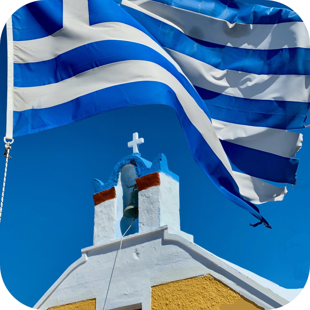 Greece's Best Travel App